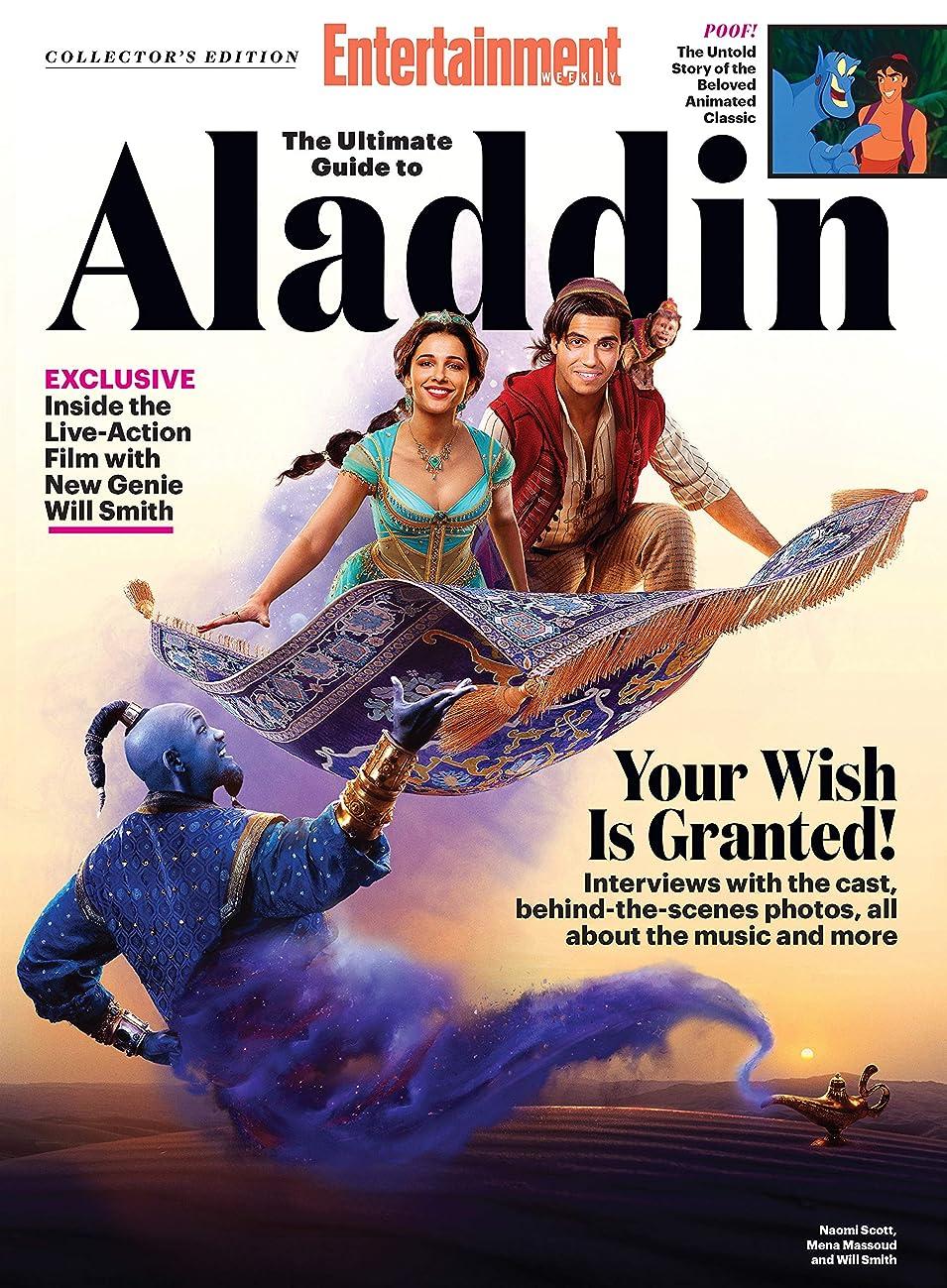 もっと少なくキリストしおれたEntertainment Weekly The Ultimate Guide to  Aladdin (English Edition)