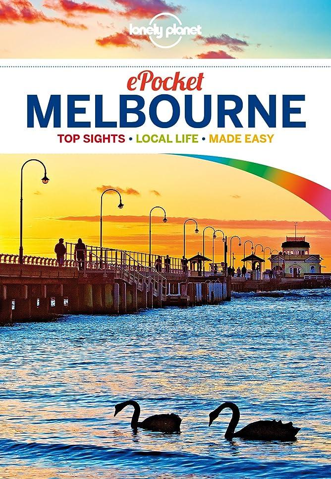 ステープルドル差別的Lonely Planet Pocket Melbourne (Travel Guide) (English Edition)