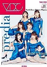 VDC Magazine 013 (Vocal & Dance Collection)
