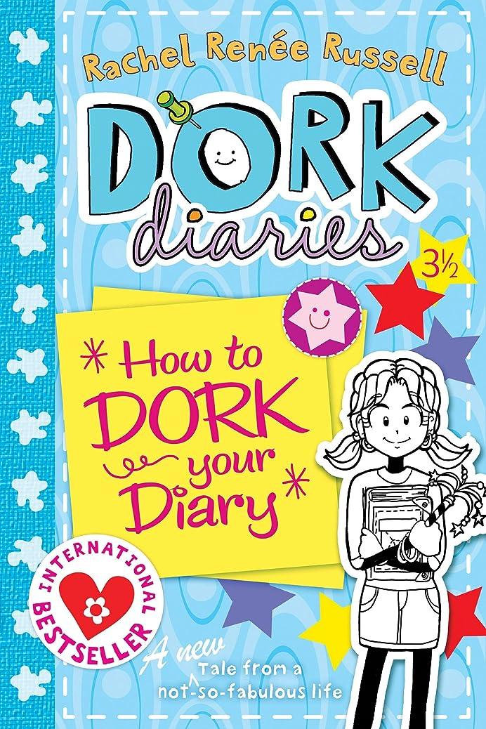 火星非難する歩行者Dork Diaries 3 ?: How to Dork Your Diary (English Edition)