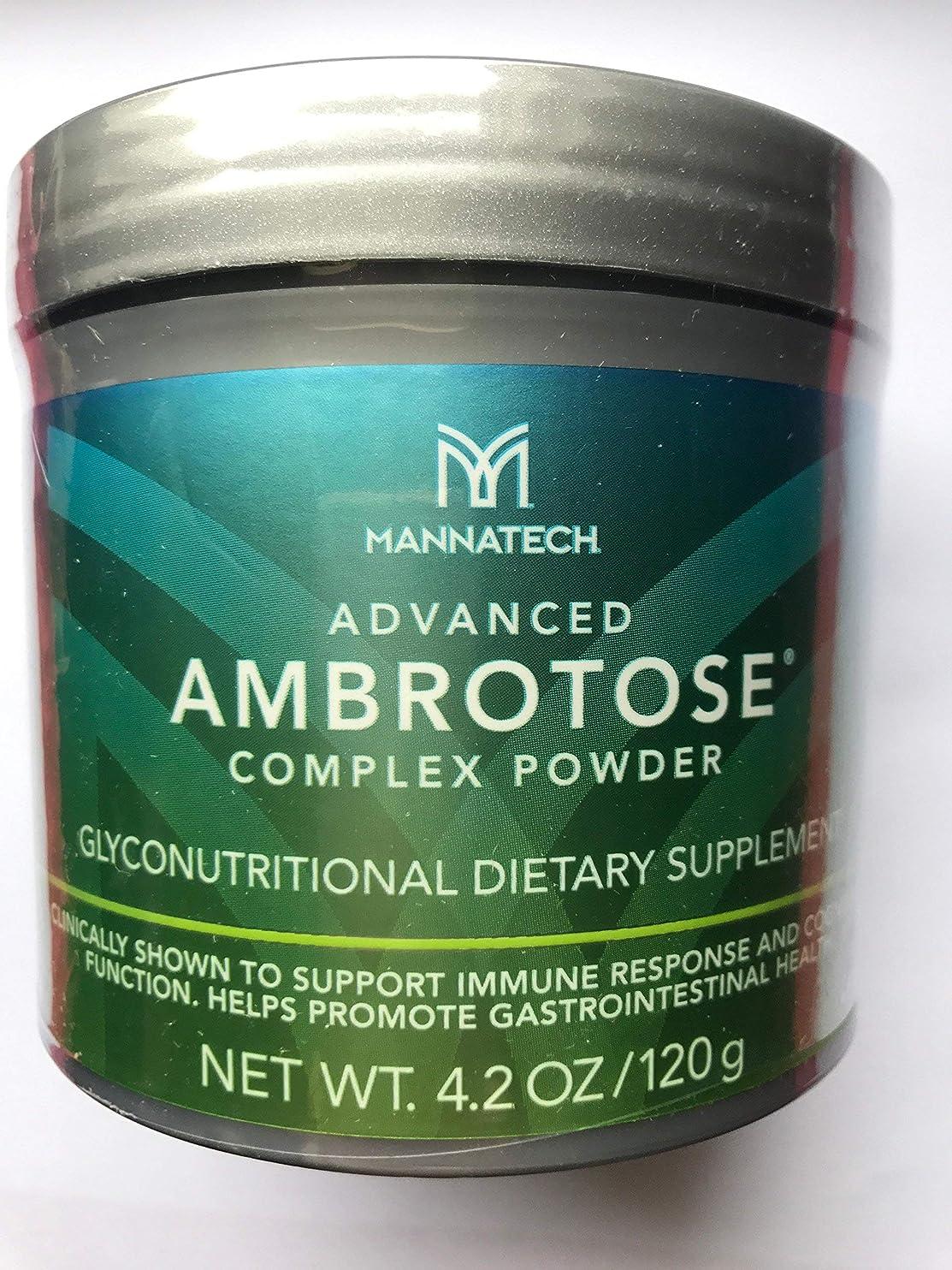 症候群書道松の木Mannatech マナテック 糖鎖栄養素 アドバンス アンブロトース 120g Advanced Ambrotose 並行輸入品