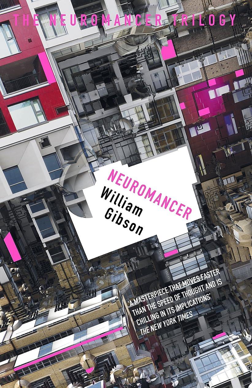 ローラー配管工駅Neuromancer (S.F. MASTERWORKS) (English Edition)
