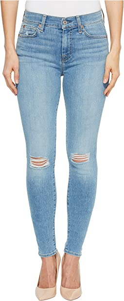 7 For All Mankind The High-Waist Ankle Skinny w/ Knee Holes in Bright Palm 2