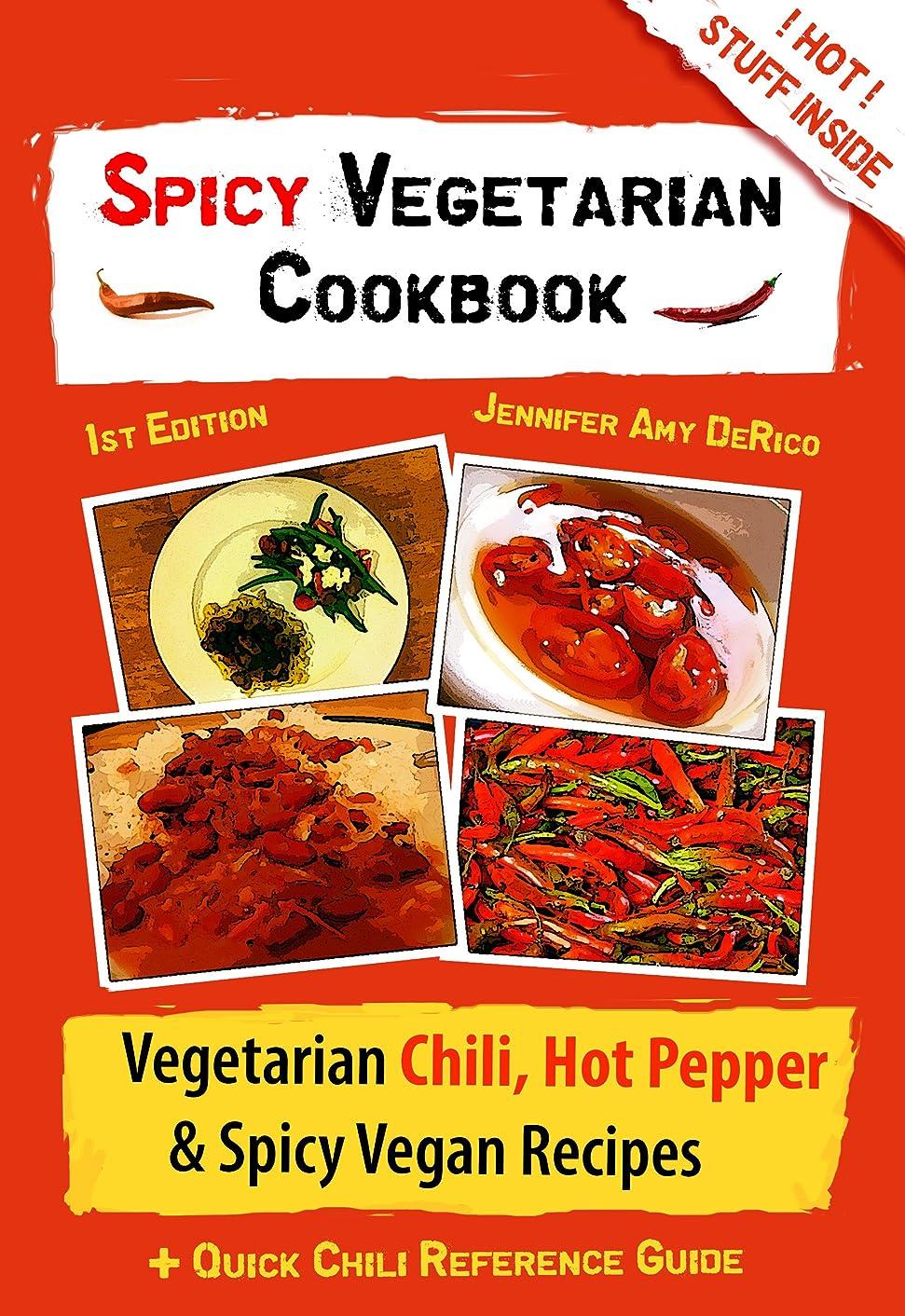 オーストラリア人誠実放散するSpicy Vegetarian Cookbook: Vegetarian Chili, Hot Pepper & Spicy Vegan Recipes (English Edition)