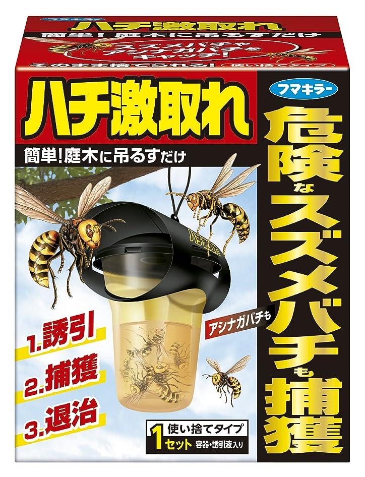 パスタスラダムサーバントフマキラー ハチ 捕獲器 激取れ 1個入