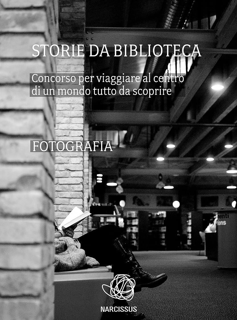 教科書スケートリーズStorie da biblioteca - le fotografie (Italian Edition)