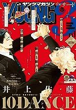 表紙: ヤングマガジン サード 2019年 Vol.9 [2019年8月6日発売] [雑誌] | 架神恭介