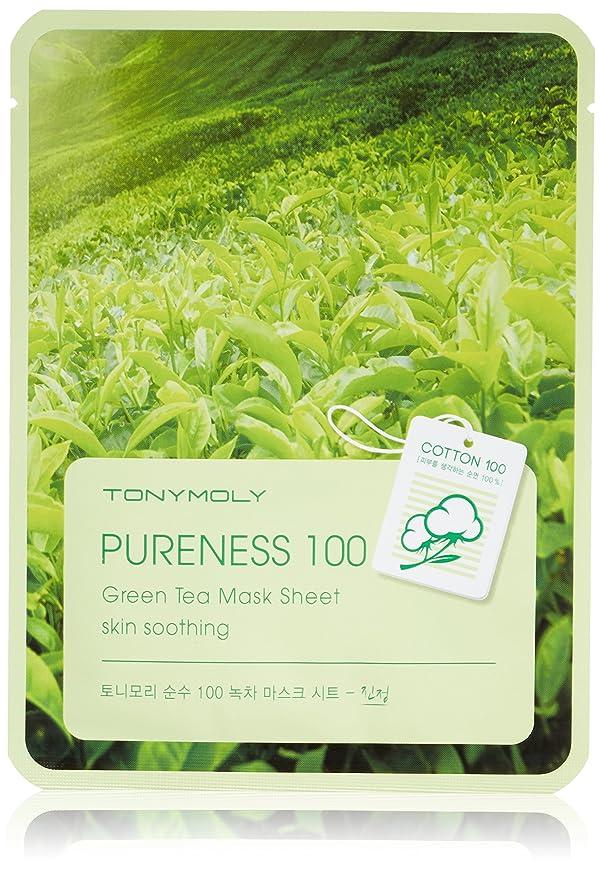 誰がスイング支払うTONYMOLY Pureness 100 Green Tea Mask Sheet Skin Soothing (並行輸入品)