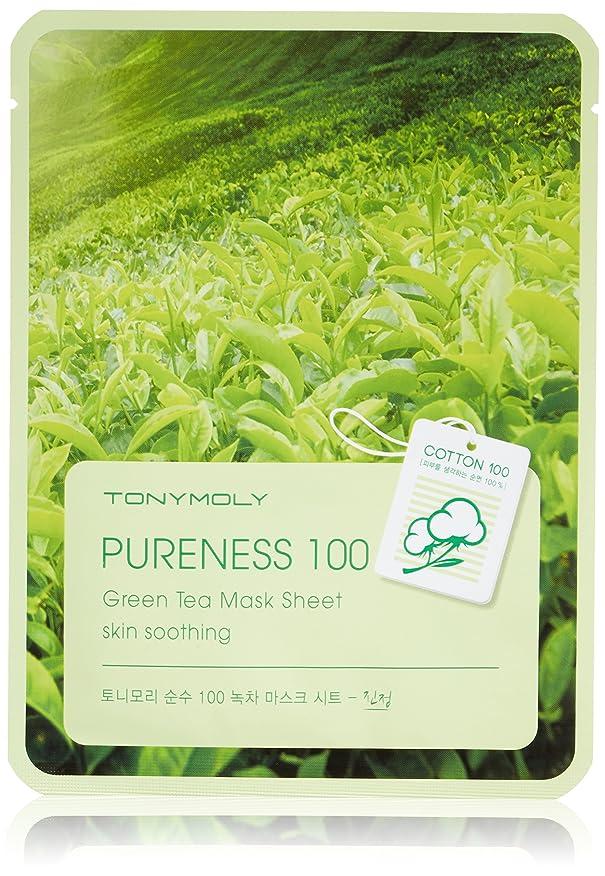 ライドトン財政TONYMOLY Pureness 100 Green Tea Mask Sheet Skin Soothing (並行輸入品)
