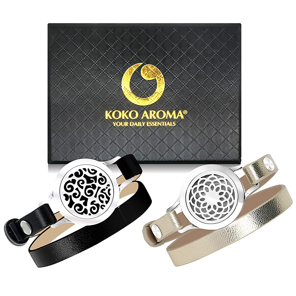 KOKO AROMA Essential Oil Diffuser Bracelets 2pcs: Stainless Steel Aromatherapy Bangle or Leather Jewelry Woman Birthday Gifts for Mom,Sister,Girlfriend [並行輸入品]