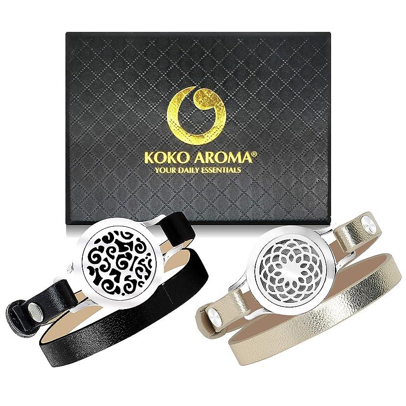 ストロークアンソロジーリングKOKO AROMA Essential Oil Diffuser Bracelets 2pcs: Stainless Steel Aromatherapy Bangle or Leather Jewelry Woman Birthday Gifts for Mom,Sister,Girlfriend [並行輸入品]