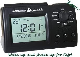 Zoon - Harameen HA-3006   Muslim Azan Clock for Office or Home   All US Cities   Special Fajr Alarm   Hijri & Gregorian   Black Color