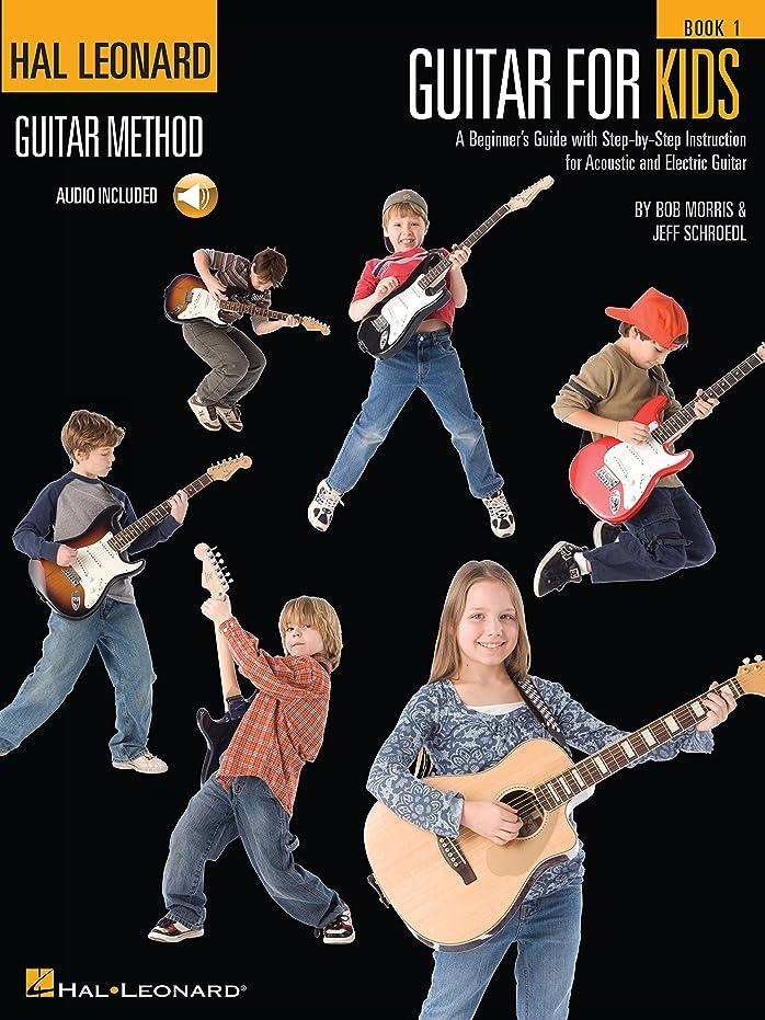 びっくり予備癒すGuitar for Kids: Hal Leonard Guitar Method (Hal Leonard Guitar Method (Songbooks)) (English Edition)