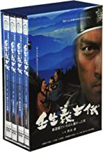 壬生義士伝 4枚組 [DVD]
