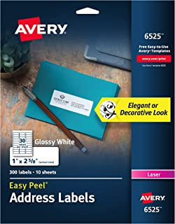 Avery Glossy White Address Labels for Laser Printers, 1