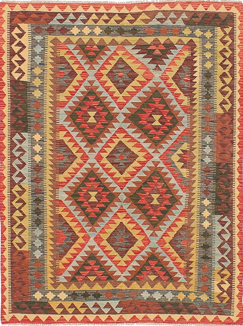 Hand Woven Carpet 4'9