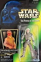 star wars ccg luke skywalker
