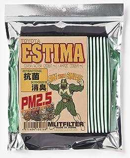 トヨタ エスティマ専用 エムリット フィルター (MLITFILTER) 日本製 D-010_ESTIMA