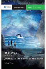 Journey to the Center of the Earth: Mandarin Companion Graded Readers Level 2 Kindle Edition