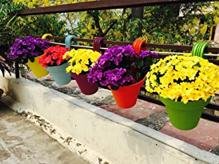 Vgreen Garden Store Railing PP Basket Hanging Planter (Set Of 4 ) Multi Color