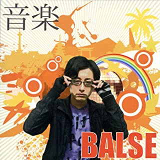 NO MORE WAR feat. 田所けんすけ - Change the Future MIX -