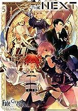 表紙: Fate/Grand Order コミックアンソロジー THE NEXT: 5 (DNAメディアコミックス) | en