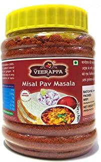 Misal Pav Masala-Made from Karnataka Red Chilly 200grams (7.05 ounce) By Veerappa