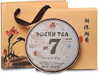 Jinglong Tea Factory - Puerh Tea No7 (150 Cups) Chinese Pu-erh Tea Cake (12.6 Ounce)