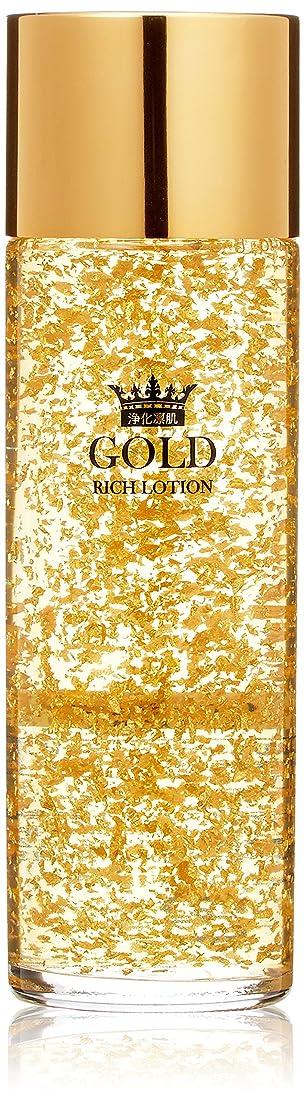 広告主定規けがをするロッシ ゴールドリッチローションプレミアム 120mL