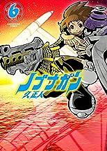 表紙: ノブナガン 6 (アース・スターコミックス)   久 正人