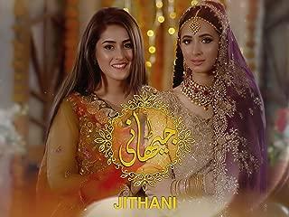 Jithani - 2017