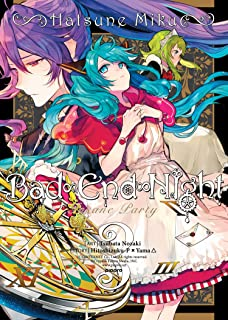 Hatsune Miku: Bad End Night Vol. 3