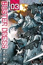 BUSTER DRESS(3) (週刊少年マガジンコミックス)