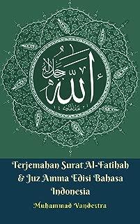 Terjemahan Surat Al-Fatihah & Juz Amma Edisi Bahasa Indonesia (Arabic Edition)