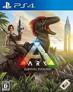 【PS4】ARK: Survival Evolved 【Amazon.co.jp限定】「恐竜用バイオニックコスチューム パラサウロロフス」プロダクトコード配信