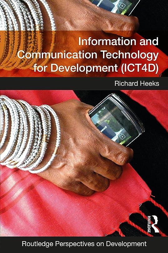 振り返る続ける抜け目のないInformation and Communication Technology for Development (ICT4D) (Routledge Perspectives on Development) (English Edition)