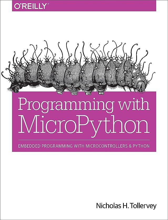 聖なる好戦的な粘り強いProgramming with MicroPython: Embedded Programming with Microcontrollers and Python (English Edition)