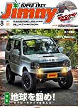JIMNY SUPER SUZY (ジムニースーパースージー) No.101 [雑誌]