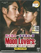 scarlet heart chinese