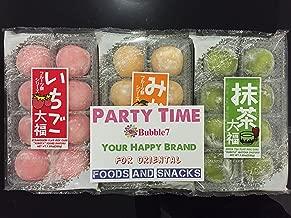 Japanese Mochi Fruits Daifuku (Rice Cake) CHOICE OF: Strawberry, Melon, Green Tea, Orange Flavors. (Strawberry+Orange+Green Tea)
