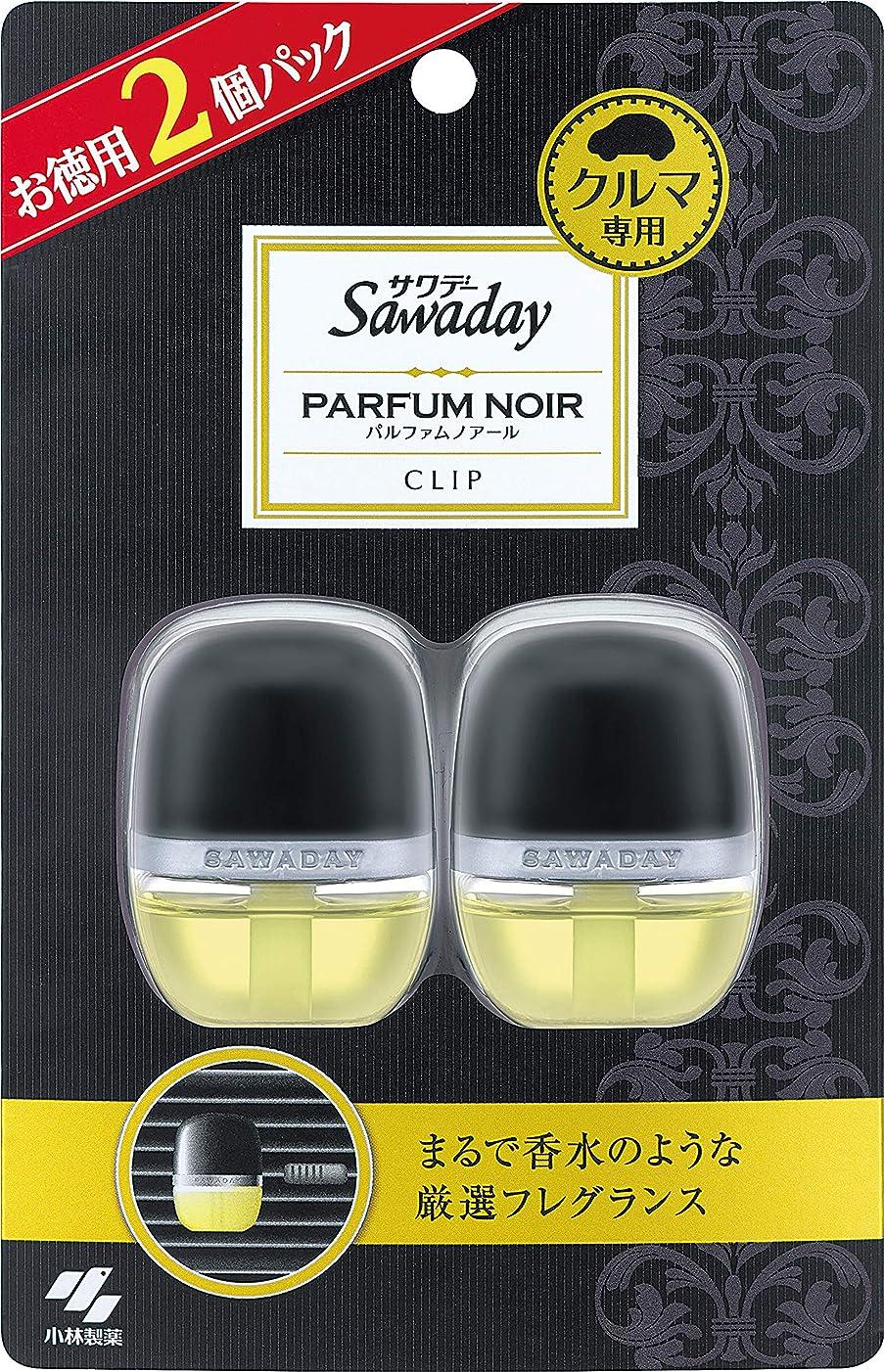 残り故国乱雑な小林製薬 サワデー 車用 消臭芳香剤 クリップタイプ パルファムノアールの香り 6ml×2個パック