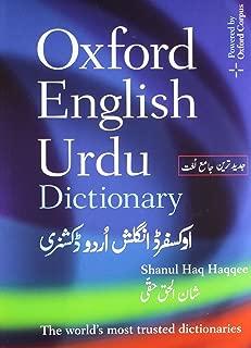 The Oxford English-Urdu Dictionary (Multilingual Edition)