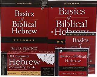 Learn Biblical Hebrew Pack: Integrated for Use with Basics of Biblical Hebrew
