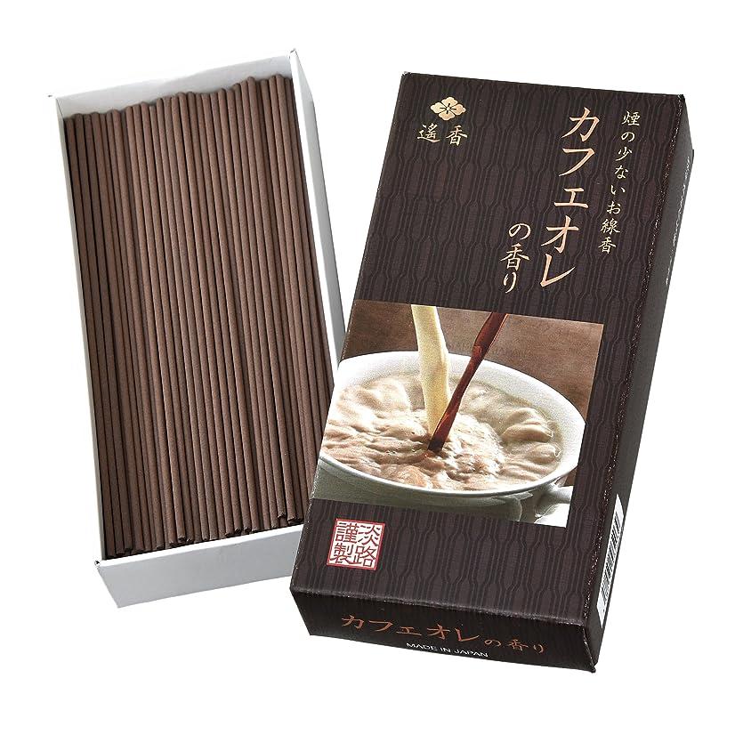 圧縮された直面するチョコレート遙香 カフェオレの香り 3個セット