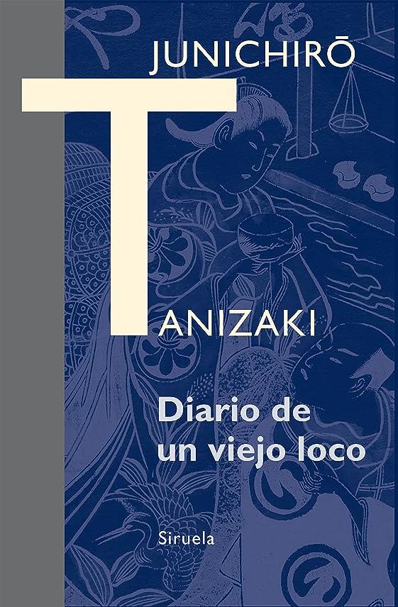 一節不完全な固体Diario de un viejo loco (Libros del Tiempo no 321) (Spanish Edition)