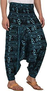 Best cotton hippie pants Reviews