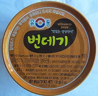Yoo Dong Silkwom Pupa, 4.3 Ounces