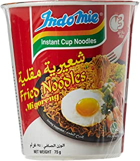Indomie Cup Fried, 75 gm 025144FR (Pack of 1)