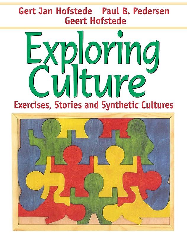 ブッシュアストロラーベ世界記録のギネスブックExploring Culture: Exercises, Stories and Synthetic Cultures (English Edition)