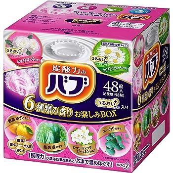 【大容量】 バブ 6つの香りお楽しみBOX うるおいプラス 薬用 炭酸 入浴剤 詰め合わせ [医薬部外品] 温浴タイプ 単品 48錠